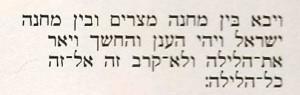 Exodus14-20