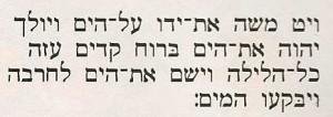 Exodus14-21